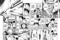 photos/mangas/mmpluto.3.jpg
