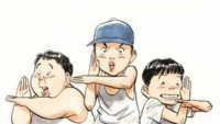 photos/mangas/f20thcenturyboys.4.jpg