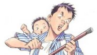 photos/mangas/f20thcenturyboys.8.jpg