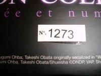 photos/DeathNote/deathnote3.3.jpg